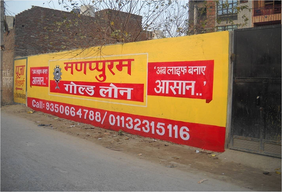 Wall Painting Advertising Company In Zirakpur 9872547164 Best